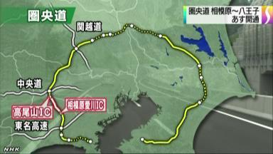 圏央道 開通 神奈川