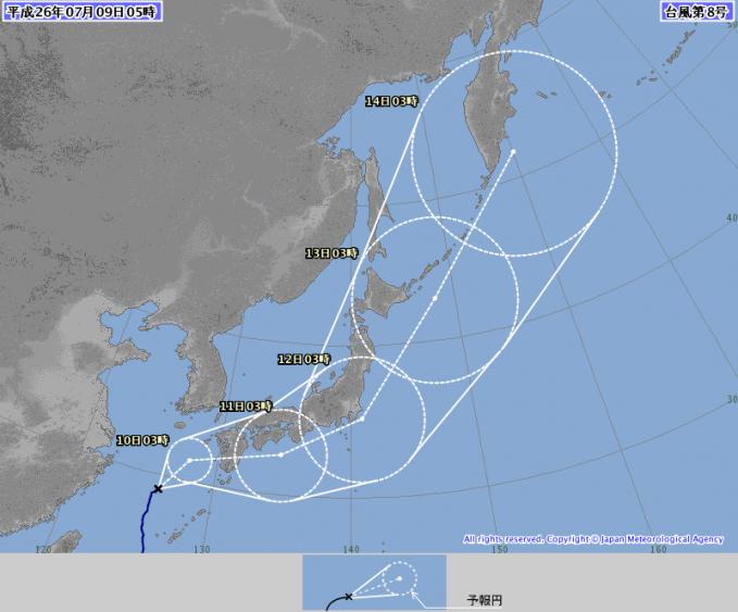 台風8号 関東
